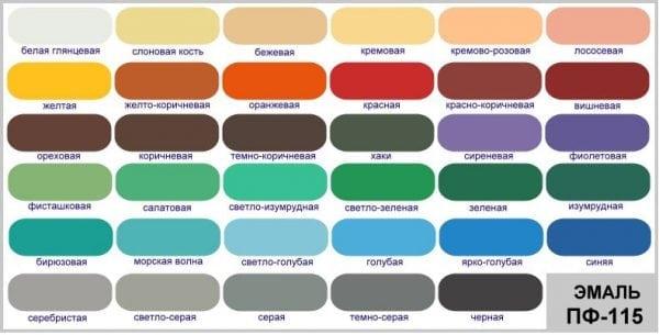 Gamme de couleurs d'émail PF-115