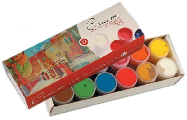 Peintures gouache d'art pour le dessin