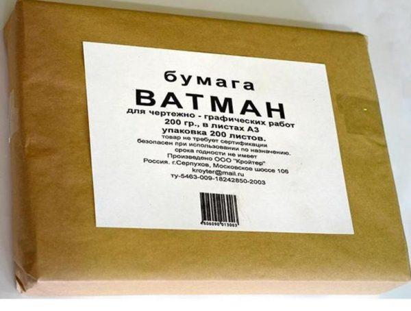 Le papier Whatman convient au dessin avec des peintures à la gouache