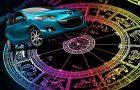 Choisir une voiture par le signe du zodiaque