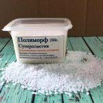 Polymorphe superplastique
