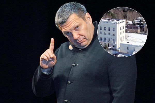 Propriété de Vladimir Solovyov
